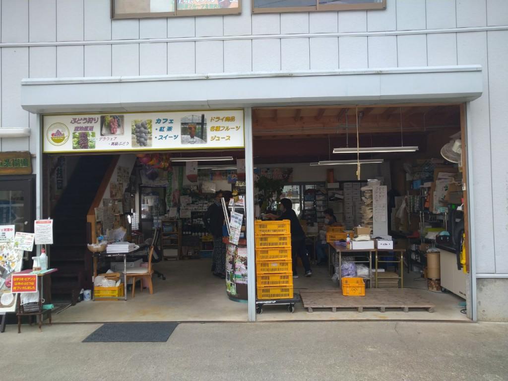 松沢・漆山果樹園 店舗入口①-1 - コピー